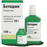 Бетадин® pack